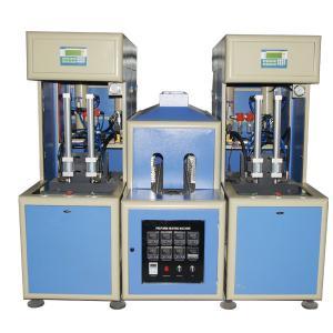 Buy cheap 2 cavidad caliente llenado botella golpe moldura máquina semiautomática para PET botella 50 - 2000ml product