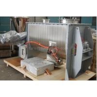 Buy cheap 2000L High Speed Double Ribbon Mixer For Powder / Powder Mixing Equipment product