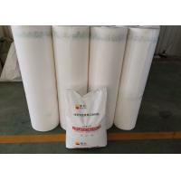 Buy cheap Polymer Polyethylene Waterproofing Membrane With Homogeneous Welding Seams product