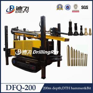 Buy cheap equipamento de perfuração do poço de água da rocha de 200m, equipamento de perfuração portátil DFQ-200 da perfuração da rocha product