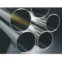 Buy cheap Round Seamless Steel Honed Cylinder Tubing Chrome Plated 10# - 45# Custom product