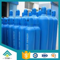 Buy cheap High Purity Anesthetic Nitrous Oxide Gas, Laughing Gas, N2O Gas product