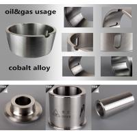 Buy cheap Grinding Surface Cobalt Chrome Alloy Powder Metallurgy Applications Parts product