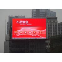 Quality Water Resistance Outdoor LED Advertising Screens High Brightness 6000cd/㎡ for sale