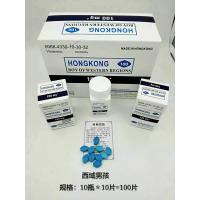 Buy cheap Hong Kong Boy Of Western Regions 100mg Natural Male Enhancement Excellent Erection product