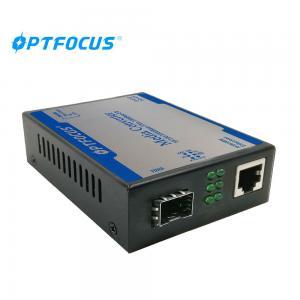 Buy cheap 1port 1000M PSE + 1port 1000M MM 1KM SFP Fiber Media Converter from wholesalers