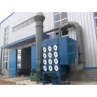 Buy cheap Cartridge Filter Dust Extraction System Used In Aluminum Powder Spreading product