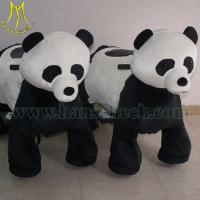Quality Hansel kids animal happy rider electrical animal rides toys motorbikes for sale for sale