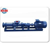 Buy cheap Industrial Rotary Screw Pump G - Type Single Screw Stable Pressure from wholesalers