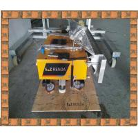 External Wall Plastering Machine Automatic 800mm 650mm