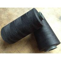China Knitting High Tenacity Polyester Yarn Durable Eco-Friendly SGS Certification on sale