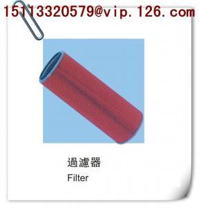 Buy cheap La poussière de matériel auxiliaire de plastiques de la Chine filtre le fabricant product