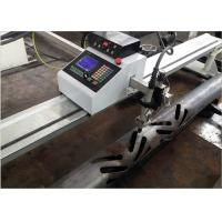Buy cheap Lamp Door Laser Tube Cutting Machine , 50 Hz Custom Color CNC Pipe Cutter product