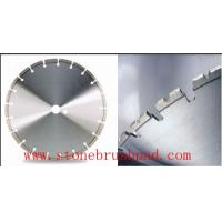 Buy cheap Diamond Saw Blades for Concrete product