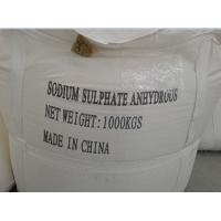 China White Powder Sodium Sulphate Anhydrous 99% Viscose By Product For Textile Industry on sale