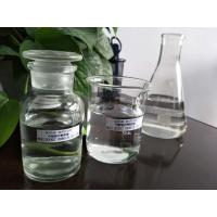 Buy cheap Chemical Raw Material Sodium Methoxide Methanol With ISO Certification product