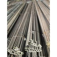 China Martensitic Stainless Steel Bar 410 1.4006 And 420 1.4021 1.4028 1.4031 1.4034 on sale