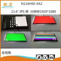 Buy cheap A-Si TFT LCD 11.6 Inch IPS Tablet LCD Panel N116HSE-EA2 EDP Interface product