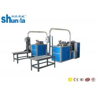 Buy cheap Ultrasonic Disposable Paper Cup Making Machines 135-450gram,2-32oz, double PE coat. product
