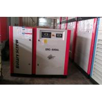 Buy cheap 7.5kw Screw Air Compressor Used in Laser Cutting Machine Air Cooling from wholesalers