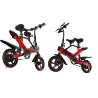 Buy cheap Lightweight Mens Folding Bicycle , Small Wheel Full Size Foldable Bike product