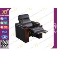 Buy cheap Shop Black Leather VIP Cinema Seats With Power Recline Optional Home Theater Sofa product
