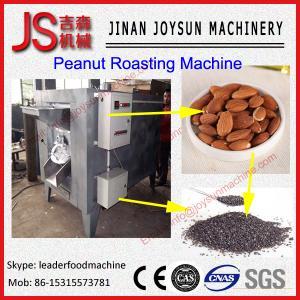 Buy cheap 食品加工の機械類連続的なピーナツ ロースター product
