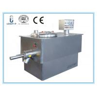 Buy cheap 1500/3000 Cutting Speed Wet Mixing And Granulating Equipment For Pharmacy product