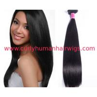 China Double Drawn Full Ends Virgin Hair Grade 7a Virgin Hair Egg Cury 10 inch to 16 inch wholesale