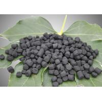 Buy cheap High Activity Impregnated Naoh Activated Carbon Pellets For Gas Purification product