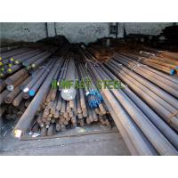 Buy cheap Forged Stainless Steel Round Bar Solid Finish Diameter 250mm product