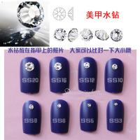 Buy cheap crystal strass stones,flat back nail art rhinestone wholesale art nail accessories product