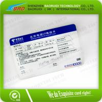 Buy cheap scratch pvc cards product