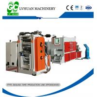 China Electrical  PTFE Mixer , Ptfe Extrusion Machine Special Design Non Temperature Rising on sale