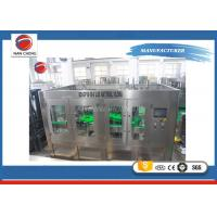 Buy cheap Washing Filling and Sealing 3 in 1 Monoblock Drink Water Filling Machine for Pet Bottle from wholesalers