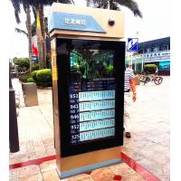 Buy cheap Anti Glare Touch Screen Bus shelter Ticket Kiosk , LCD Touch Screen Kiosk For Bus Station product
