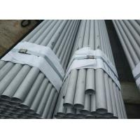 Buy cheap 316 Or 304 Stainless Exhaust Tubing Bends  For Machinery Equipment Industrial product