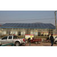 Buy cheap 5KW off  grid solar power system product