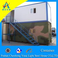Buy cheap modular container house for living, office product