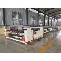 Buy cheap Special Carton Shape Double Sheets Folder Gluer Machine With 1 Year Warranty product