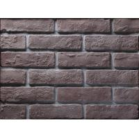 Buy cheap Building Thin Veneer Brick Wall With Size 205x55x12mm , Wear Resistance from wholesalers