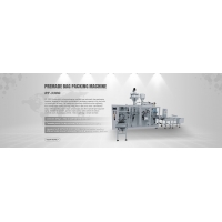 Buy cheap High Speed Stand Pouch Packing Machine Disinfectant Pouch Packing Machine from wholesalers