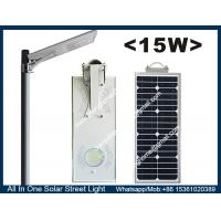 China 12V 15W Integrated  All In One Solar LED Street Lights for Street/ Garden / Courtyard / Road wholesale