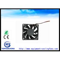 Buy cheap 70Mm X 70mm X 15mm ventilation fan / 48g 4500 RPM DC axial fan with FG PWM RD 7015 product