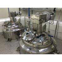 Buy cheap ointment emulisifier,vacuum emulsifying mixer, blending machine for cream product