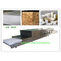 Buy cheap Graphene Nanomaterial Powder Drying Equipment Continuous Microwave Dehydration product
