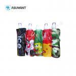 Buy cheap Heat Sealed Mylar Plastic Liquid Storage Bags 110-130 Mic Customized Printing product