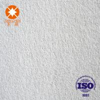 Buy cheap Dust Proof Needle Punched Polyester Non Woven Felt Nonwoven In Stock For Speaker product