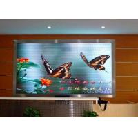 Buy cheap Video electronic P7.62 Full Color LED Display Sign for Advertising product