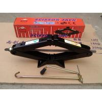 Buy cheap High Quality And Hot Selling Lifting Equipment 1.5t Scissor Jack Used For Car product